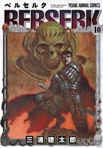 Manga V10 Cover