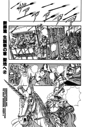 Manga Episode 132