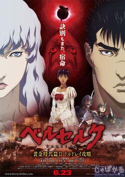 Movie 2 Poster