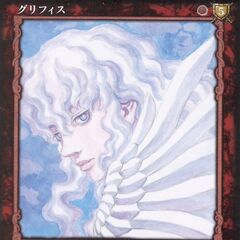 Griffith ethereally gazes on. (Vol 1 - no. 130)