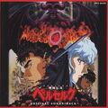 Berserk 1997 OST.jpg