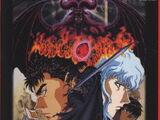 Berserk (1997) Original Soundtrack