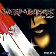 Sword of the Berserk Guts' Rage (PAL)