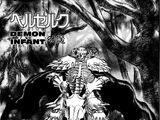 Episode 92 (Manga)