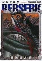 Manga V30 Cover