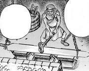 Manga E93 Dragon Slayer Forged