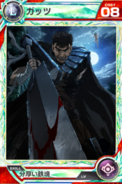 Carta Guts (Lord of Knights)