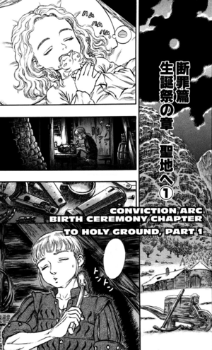 Manga Episode 131