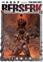 Manga V13 Cover