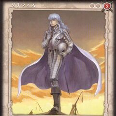 Griffith on the battlefield. (Vol 4 - no. 3)