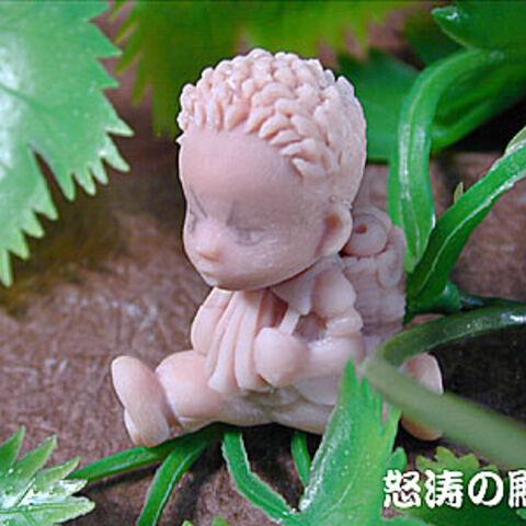 Mini Isidro kit released by Dotou No Tonosama.