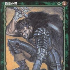 Guts rises to his feet, ready to fight with the Dragon Slayer. (Vol 1 - no. 67)