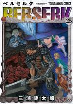 Manga V25 Cover