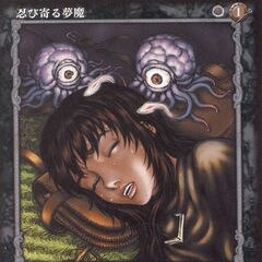 A sleeping Casca is targeted by <a href=
