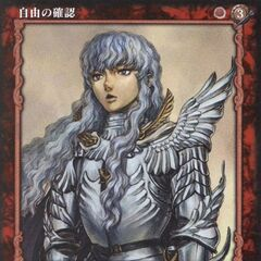 Griffith donning armor. (Vol 1 - no. 146)