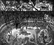 Manga E336 Coliseum Bout