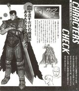 Berserk Visual&Story Fileguts