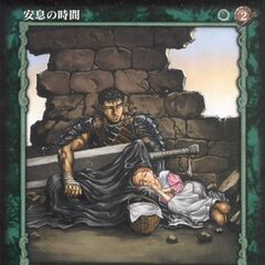 Jill falls asleep on Guts' knee, trusting in him completely. (Vol 2 - no. 28)