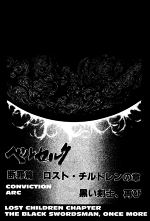 Manga Episode 95