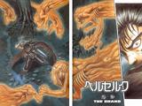 Episode 0B (Manga)