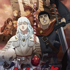 Promotional poster featuring Guts and Griffith's camaraderie for the first film of the <a href=