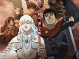 Berserk: The Golden Age Arc