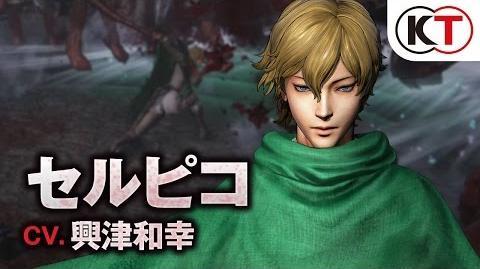 【セルピコ】アクション紹介『ベルセルク無双』