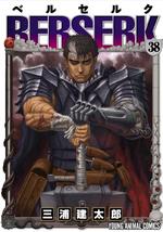 Manga V38 Cover