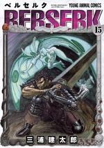 Manga V15 Cover