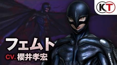 【フェムト】アクション紹介『ベルセルク無双』