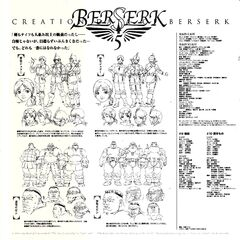 Detailed concept drawings of Pippin, including profile drawings, full body drawings and helmet concepts, along with concept art for Judeau, for the 1997 anime.