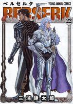 Manga V22 Cover