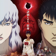 Promotional poster featuring Guts and Griffith staring ahead for the second film of the trilogy – <i><a class=