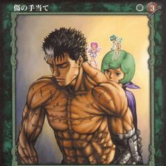 Schierke applies ointment over the wounds Guts sustained during his battle with Grunbeld while wearing the Berserker Armor. (Vol 5 - no. 39)