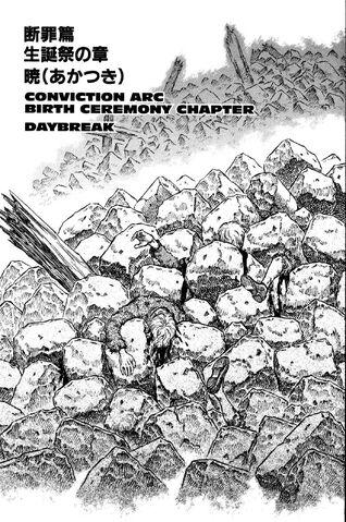 File:Chapter 174.jpg