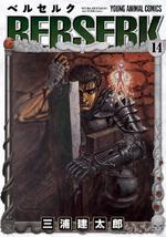 Manga V14 Cover