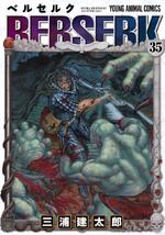 Manga V35 Cover