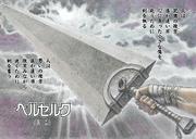 Manga E1