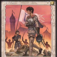 Casca clad in armor as the Band of the Falcon celebrates victory on the battlefield. (Vol 4 - no. 6)