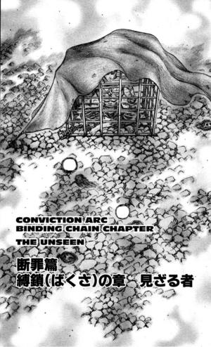 Manga Episode 122