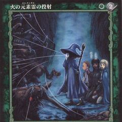 Schierke casts a spell to protect her companions from the assault of trolls in Qliphoth. (Vol 1 - no. 72)