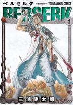 Manga V4 Cover