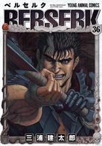 Manga V36 Cover