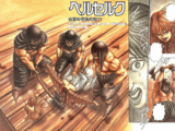 Episode 0C (Manga)