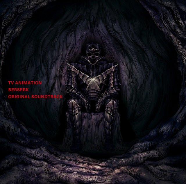 berserk original soundtrack