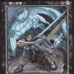 Guts fights against Rosine. (Vol 1 - no. 110)
