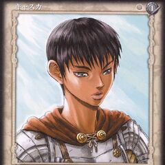 Casca requests to speak to Guts alone after a successful battle. (Vol 3 - no. 6)