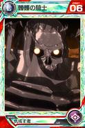 Carta Skull Knight (Lord of Knights)