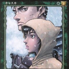 Guts eyes Casca and Puck, who are sticking their tongues out to catch snowflakes. (Vol 2 - no. 19)