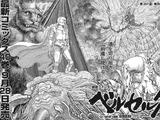 Episode 357 (Manga)